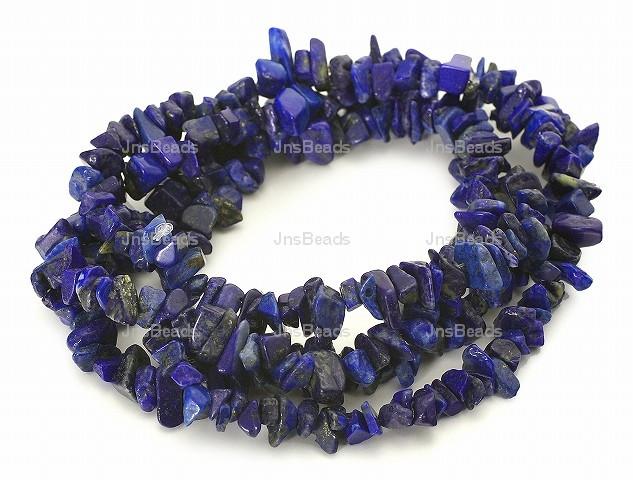 "8-12mm A Grade Natural Lapis Lazuli Chips 36"""