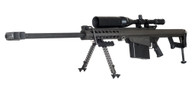 Barrett M107 .50 cal