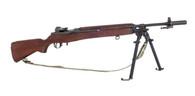 Armscorp M14, 7.62mm