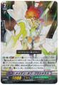 Maiden of Gladiolus RRR G-TD03/007