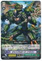 Jungle Lord Dragon  G-TD03/003