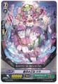 Blooming Maiden, Kera  G-TD03/005