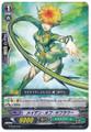 Maiden of Safflower  G-TD03/013