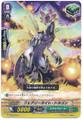 Fairy Light Dragon  G-TD03/018