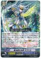 Transcendent of Storms, Savas  G-TD04/002