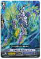 Kelpie Rider, Dennis  G-TD04/005