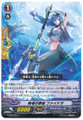 Battle Siren, Phaedra  G-TD04/012