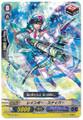 Rainbow Sniper  G-TD04/016