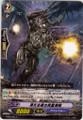 Undead Pirate of the Frigid Night C BT06/063