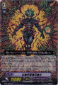 Dark Lord of the Abyss SP BT07/S05