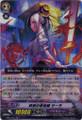 Sword Magician, Sara SP BT07/S11