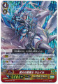 Flash Flame Divine Knight, Samuil SP G-BT02/S01