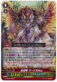 Omniscience Dragon, Managarmr SP G-BT02/S06