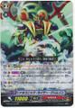 Dragonic Kaiser Crimson RR G-BT02/012