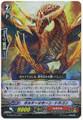 Voltage Horn Dragon RR G-BT02/013