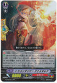 Dragon Dancer, Anastasia RR G-BT02/014
