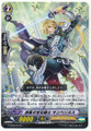 Pure Wind Jewel Knight, Kymbelinus C G-BT02/044