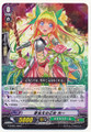 Maiden of Sprouts, Ho C G-BT02/100