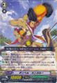 Dumbbell Kangaroo R BT07/022