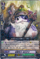 Pencil Squire, Hammsuke R BT07/025