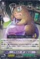 Flask Marmoset R BT07/028