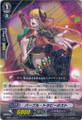 Purple Trapezist R BT07/032