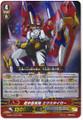 Super Cosmic Hero, X Tiger RRR G-EB01/002