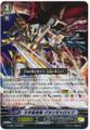 Great Cosmic Hero, Grand Gallop RRR G-EB01/003