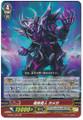 Dark Superman, Omega RR G-EB01/004