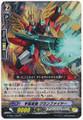 Cosmic Hero, Grandfire RR G-EB01/006