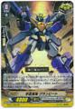 Cosmic Hero, Grand Beat RR G-EB01/008