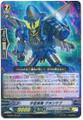 Cosmic Hero, Grandsub R G-EB01/012