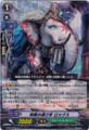 Bringer of Knowledge, Lox C BT07/053
