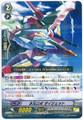 Dimensional Robo, Daijet R G-EB01/013