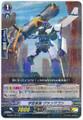 Cosmic Hero, Grandwagon R G-EB01/015