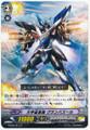 Great Cosmic Hero, Grand Bazooka C G-EB01/017