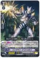 Enigman Nightsky C G-EB01/018