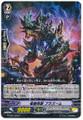 Ionization Monster, Plazum C G-EB01/020