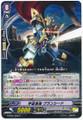 Cosmic Hero, Grandseed C G-EB01/028