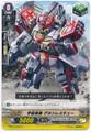 Cosmic Hero, Grand Rescue C G-EB01/033
