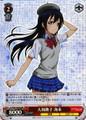 Umi, Japanese Lady LL/W24-056R RRR