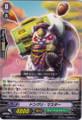 Acorn Master C BT07/058