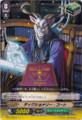 Dictionary Goat C BT07/064