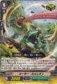 Ruler Chameleon C BT07/065