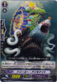Dreamy Ammonite C BT07/071