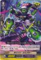 Poison Juggler C BT07/079