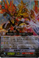 Sealed Demon Dragon, Dungaree SP BT08/S08