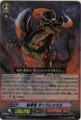 Destruction Dragon, Dark Rex SP BT08/S12