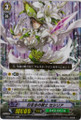 White Lily Musketeer, Cecilia RRR BT08/004