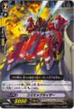 Cosmic Rider C BT08/045